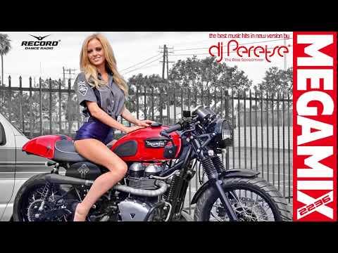 Танцевальные Хиты 2018 от RADIO RECORD✅ MEGAMIX #2236 by DJ Peretse 🌶