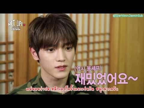 """[ THAISUB ] NCT LIFE Season 4 """" K-Food Challenge """" EP. 1"""