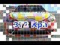 TC Top Speed Ford 2018 372 Kph