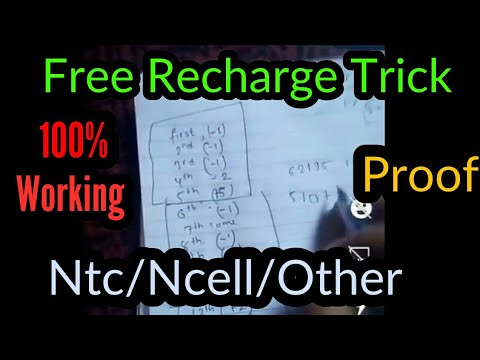 How to get free recharge in Ntc/ Ncell