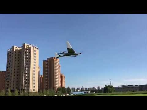ZEROTECH VTOL Drone Detection & Inspection Task Collection Video