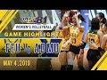 UAAP 81 WV Final Four: FEU vs. ADMU | Game Highlights | May 4, 2019