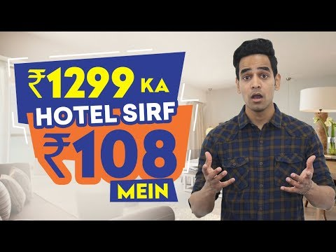 cheap-hotel-booking:-how-to-book-hotel-at-cheap-price-|-cheap-hotel-booking-offers-2019