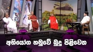 Doramadalawa - (2020-05-04) | ITN Thumbnail