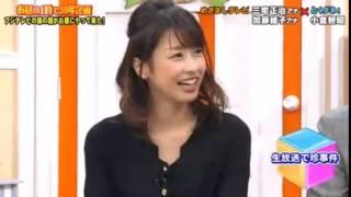 加藤綾子が生放送中に倒れた時のことを三宅アナが語る。