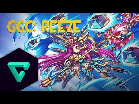 Brave Frontier - GGC: Reeze Vol. 3