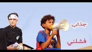 تحشيش طلاب السادس و #حيدوري سوه #كارثه لايفوتك  انور الزرفي
