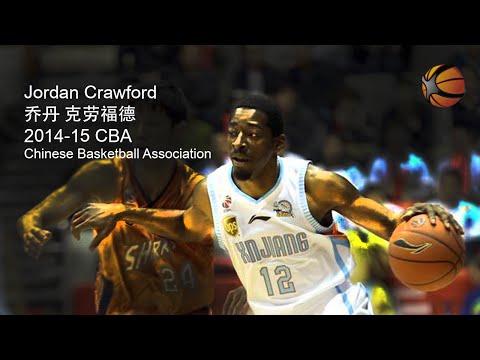 Jordan Crawford China 2014-15 CBA | Full Highlight Video [HD]