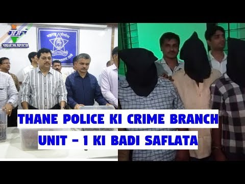 Thane Police Ki Crime Branch Unit   1 Ki Badi Saflata