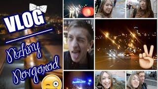 VLOG: Нижний Новгород// Поход В Кино| РЕКЛАМА? Алена Сквирел
