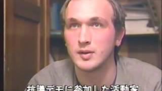 東欧変革とテレビ(電視網)1 東独(東德) East Germany 1989