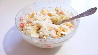 Вкуснейший салат с крабовыми палочками и капустой - Салат за 5 минут - видео рецепт