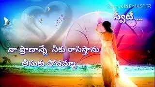 Marichepothunnava  Naa Pranama  Song  Saikrishna  Sweety  Ss 143 Love's I Love You Ra Sweety.💞💚💙