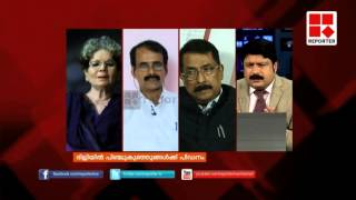 Delhi rape crisis: Two more young children attacked-Editors Hour 18/10/15