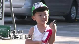 슈퍼맨이 돌아왔다 247회 티저 - 오남매네 20181011
