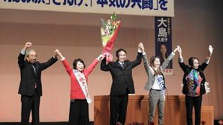 2017年2月5日 茨城県つくば市 市民ホールとよさと 弁士 二見伸明(茨城...