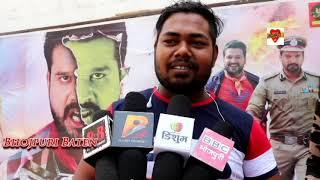 Public Review Bhojpuri film kashi vishwnath ritesh pandey and kajal BBC भोजपुरी