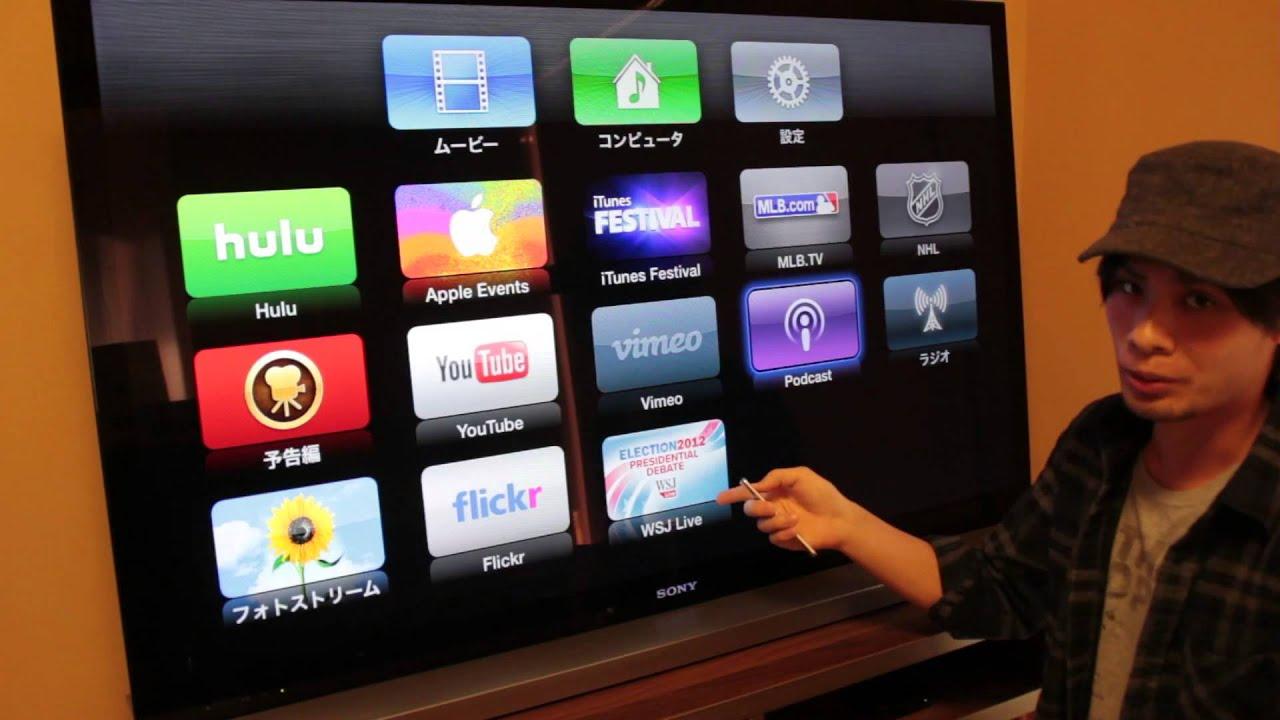 DVD to Apple TV Converter - Convert/Convert …