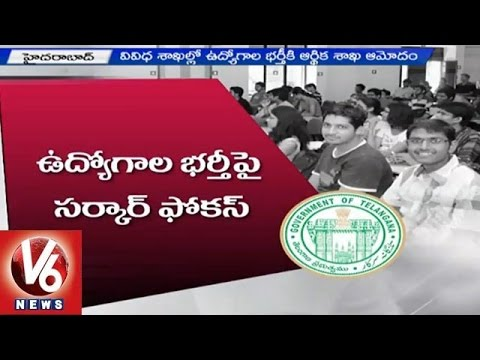 TSPSC | T Finance Department Clearance To Release Notifications - Hyderabad(29-04-2015)