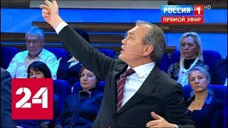 Калашников оценил блестящую речь Путина: