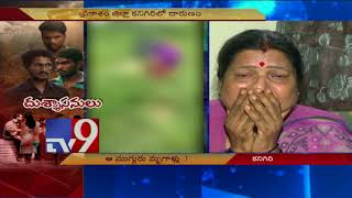 Kanigiri rape attempt || Nannapaneni Rajakumari visits place of incident || TV9