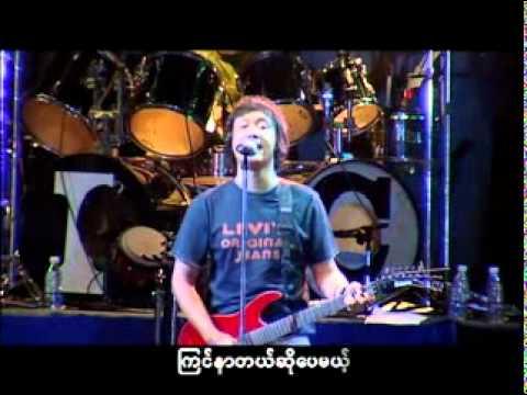 Iron Cross-Live In Yangon,Myanmar