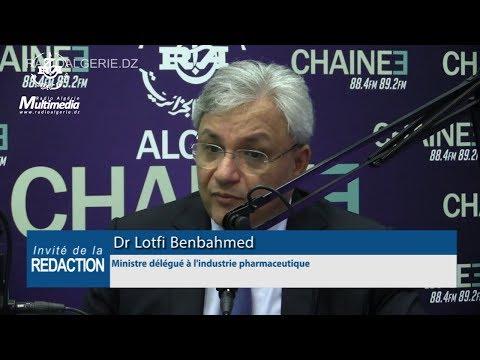 Lotfi Benbahmed Ministre délégué à l'industrie pharmaceutique