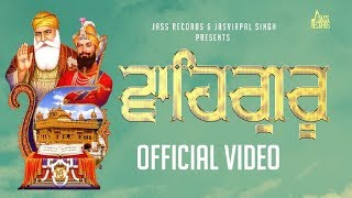 Waheguru (Prabh Dhillion) Mp3 Song Download