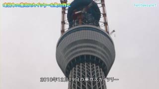 東京都荒川区の三ノ輪からのんびりサイクリングしつつ、業平橋にある建...