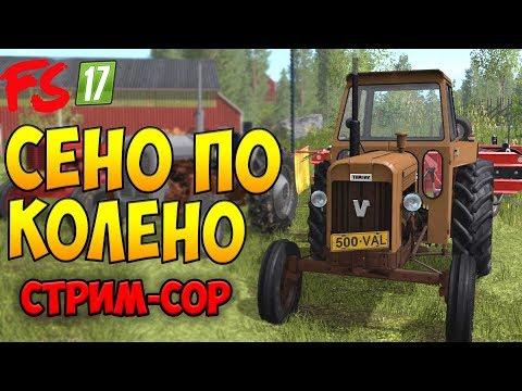 Нет поводов для радости: что принесет украинцам пенсионная реформаиз YouTube · С высокой четкостью · Длительность: 7 мин11 с  · Просмотры: более 28000 · отправлено: 05.10.2017 · кем отправлено: Голос UA