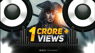Download New Sound Check 2020   Captain Jack Sparrow - Pirate of Caribbean   Electroplex - Swar Marathi