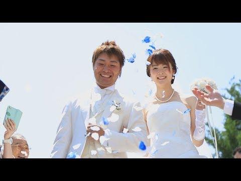 Shouhei & Sayaka 会津 ベルルクス 結婚式 ENDROLL(2019.6.1)