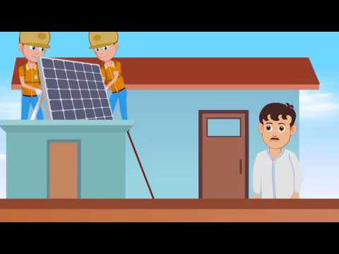 Animation on Rooftop Solar in Surat Smart City
