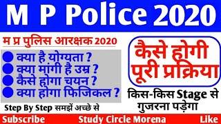 Download Video M P Police Bharti 2019 full Process  म प्र पुलिस भर्ती, M P Police: M P Police Recruitment 2019 MP3 3GP MP4
