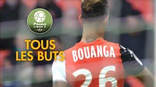 Tous les buts de la 20ème journée - Domino's Ligue 2 / 2017-18