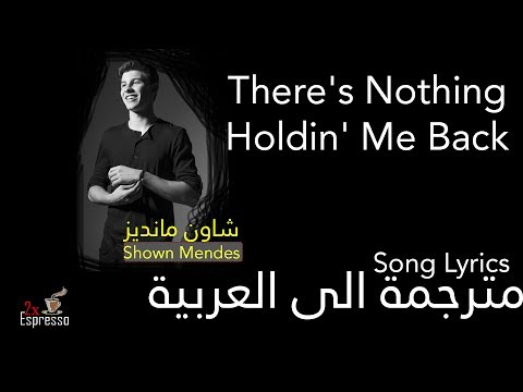 Shawn Mendes -There's Nothing Holdin' me Back | Song Lyrics| مترجمة