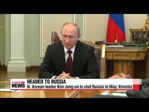 """N. Korean leader Kim Jong-un to visit Russia in May: Kremlin   """"김정은 5월 방러&q"""