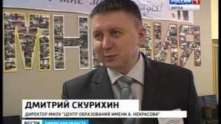 В Кирово-Чепецке прошел городской конкурс