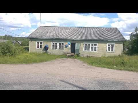 Кривцы - У здания почты - 22 ч из 53