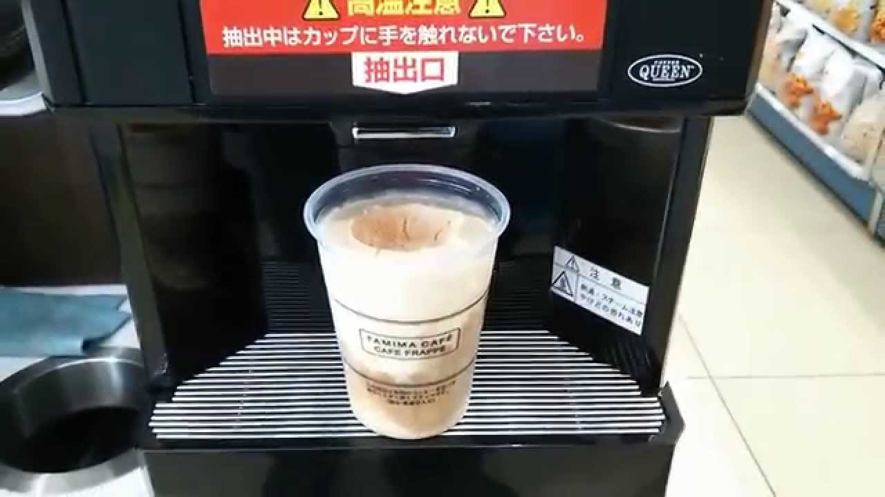 How To Make Caffe Frappe At Family Mart Japanese Convenience