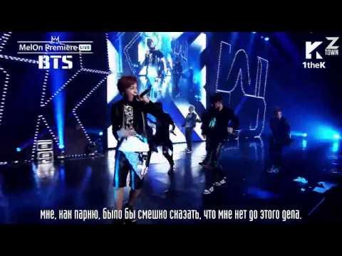 BTS – War Of Hormone рус саб