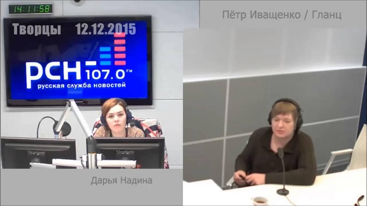 дарья надина русская служба новостей фото пирог