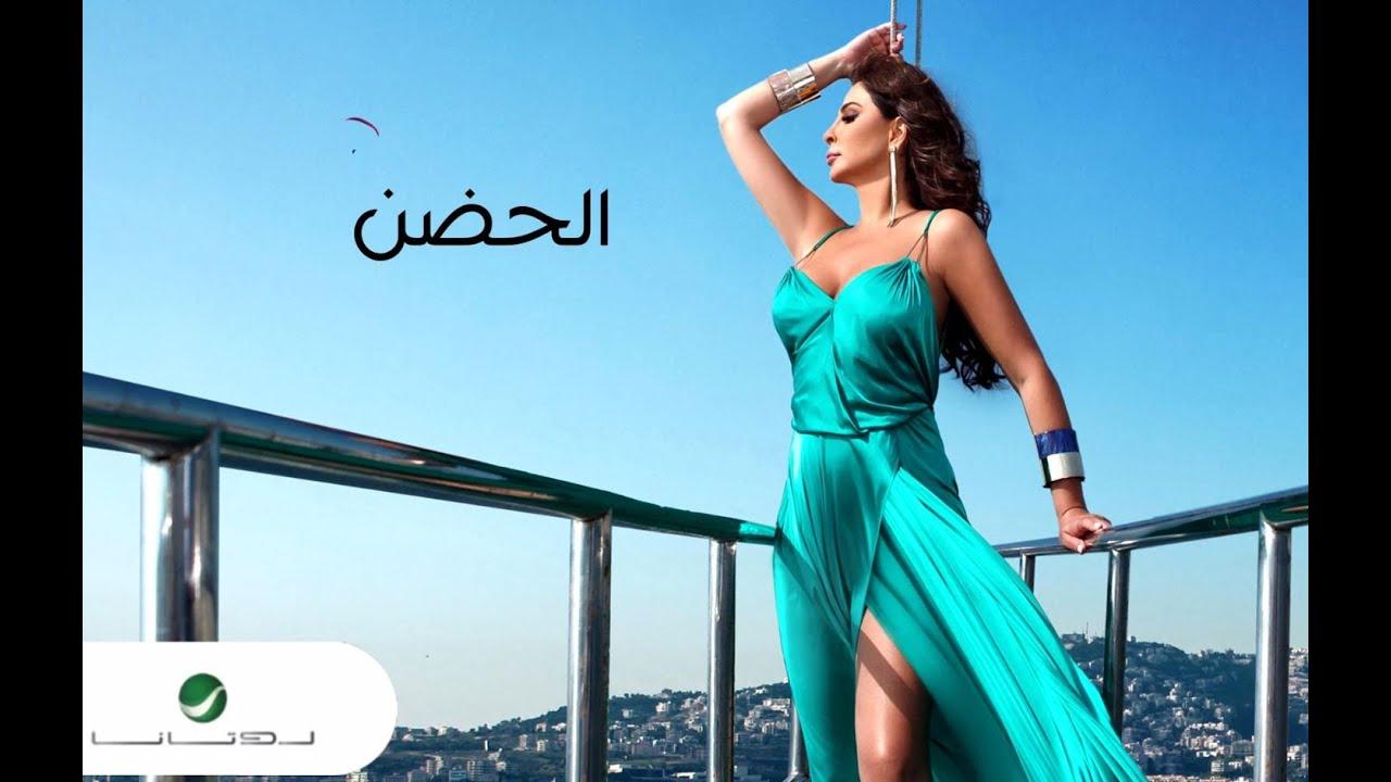 Download Elissa ... El Hodn - With Lyrics   إليسا ... الحضن - بالكلمات