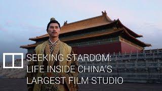 Seeking stardom: life inside China's largest film studio