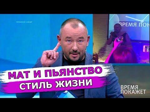 Пропагандист Артем Шейнин
