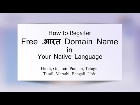 How To Register Free Internationalized Domain Name (.भारत)