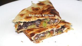 Black Bean & Cabbage Quesadillas Video Recipe   Bhavna