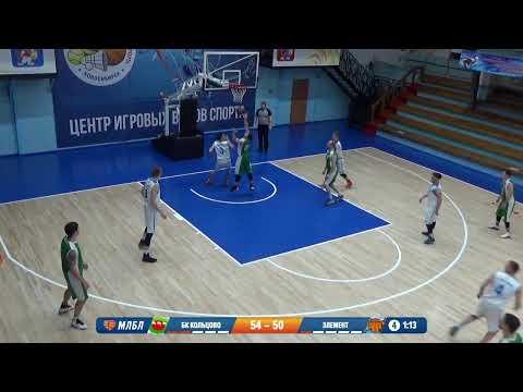 НБА 28.03.2020 1/4  II группа БК КОЛЬЦОВО - ЭЛЕМЕНТ