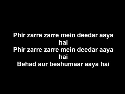 Aaj Phir Tumpe Pyar Aaya Hai Lyrics