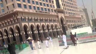Hilton hotel distance from haram
